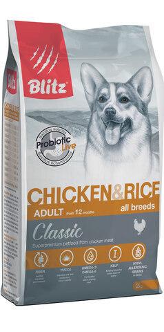 купить Blitz Adult All Breeds Chicken & Rice сухой корм для взрослых собак всех пород с курицей и рисом