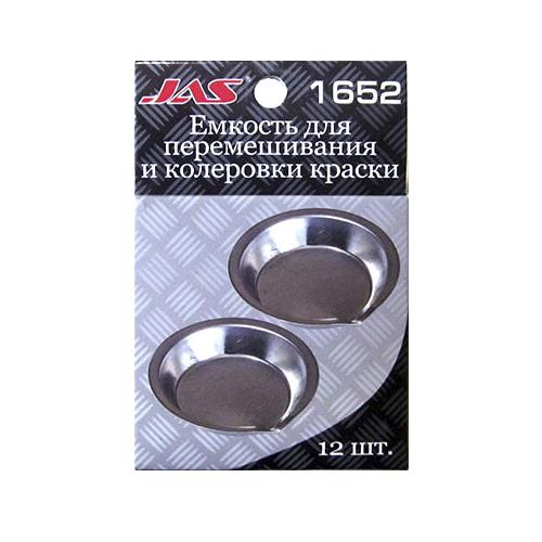 Емкости мерные Емкость для перемешивания и колеровки краски, 10 мл, 12 шт./уп. 1652.jpg