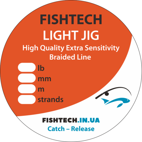 Шнур Light Jig FishTech 4 lb - 0.06 мм - 1.9 кг зеленый