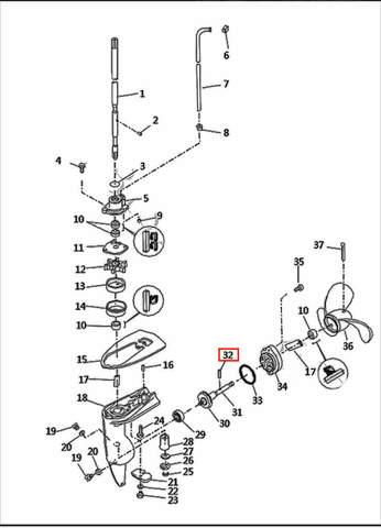 Шпонка вертикального вала для лодочного мотора T2,5 SEA-PRO (8-32)
