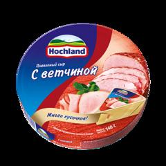 """Сыр плавленый """"Hochland"""" с ветчиной, 140г"""