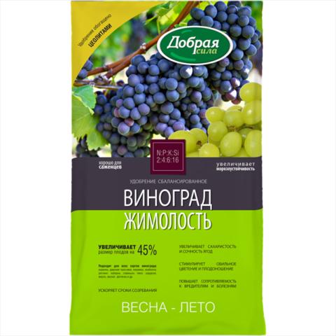 Удобрение Виноград Жимолость 0,9кг