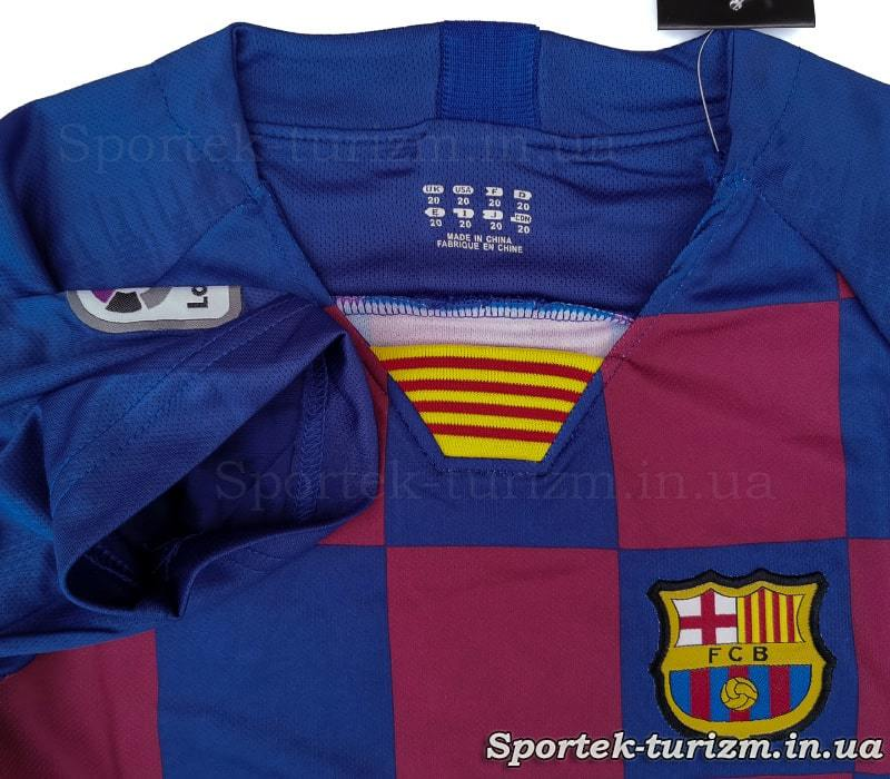 Футболка футбольної форми BARCELONA MESSI 10 CO-1283