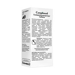 Compliment Сыворотка-концентрат Caffeine