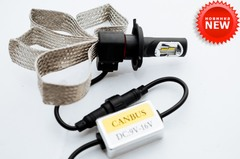 Комплект LED ламп головного света C-3 H4, Flex (гибкий кулер)  сhip PHILIPS
