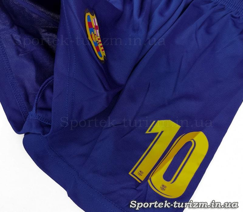 Шорти футбольної форми BARCELONA MESSI 10 CO-1283