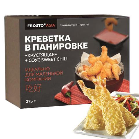 https://static-sl.insales.ru/images/products/1/6389/70129909/tempura_shrimp_with_chili_sauce.jpg