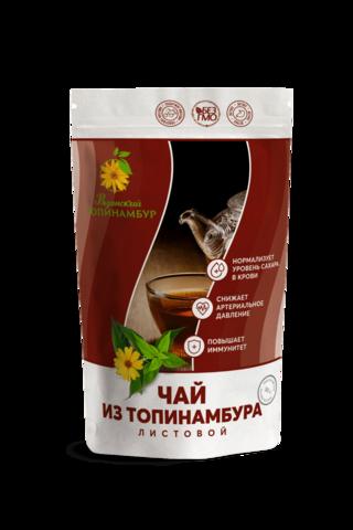 Чай из листа топинамбура, отборный 200 г