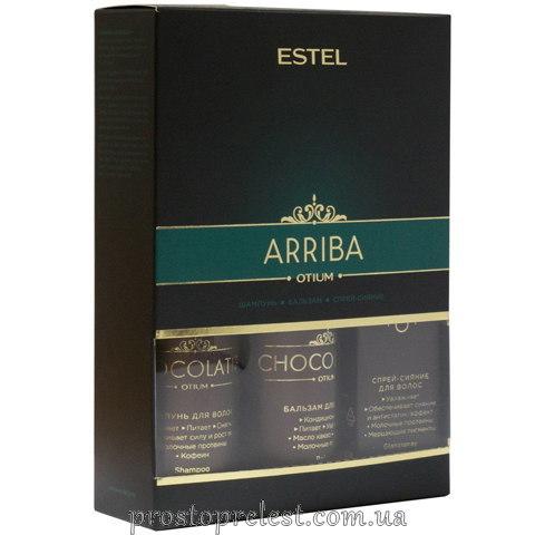 Estel Otium Chocolatier Arriba - Набір
