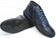 Мужские стильные ботинки на толстой подошве осень зима Luciano Bellini BC2802 L Blue.