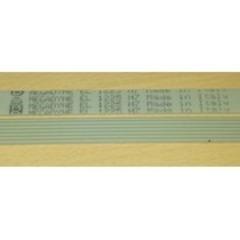 Ремень 1225 H7 (1155 мм)