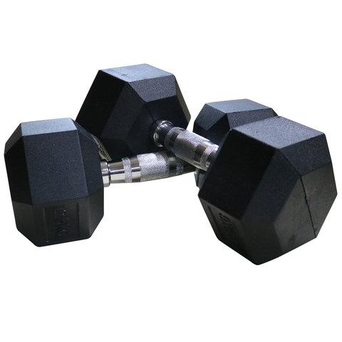 Гантели DFC rekcar.обрезиненные 1,0 кг (пара) DB001-1 (38846-3)