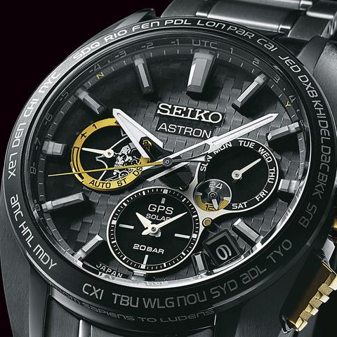Seiko SSH097J1 - 2