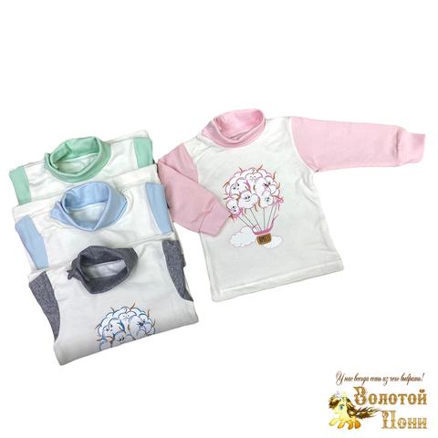 Водолазка хлопок детская (68-92) 201103-Z5090