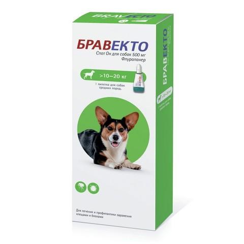Бравекто капли для собак 10-20 кг