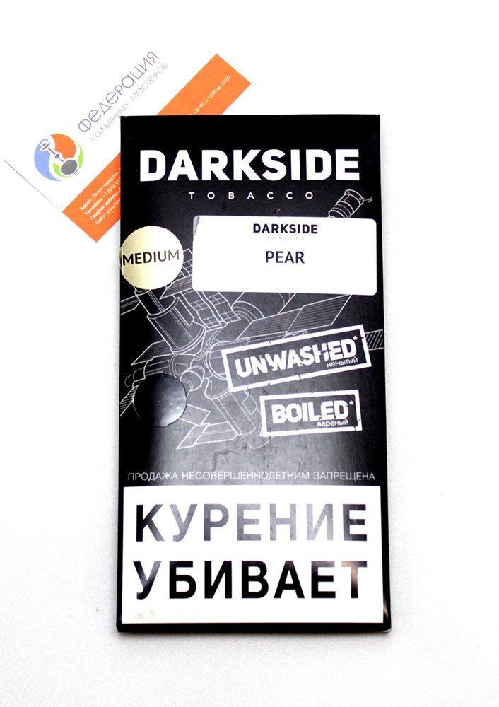 Табак для кальяна Dark Side Medium 250 гр. Pear