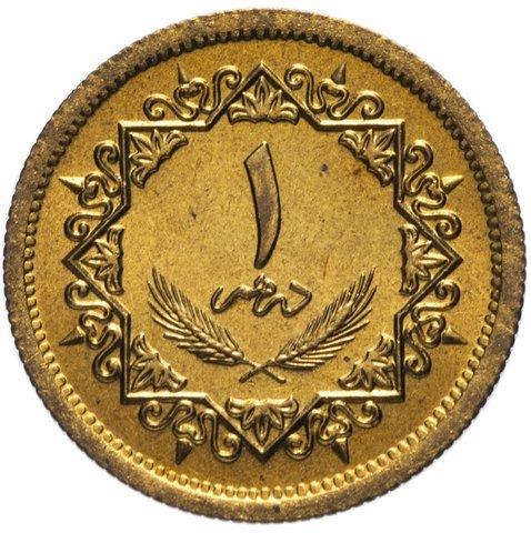 1 дирхам. Ливия. 1975 год. XF-AU