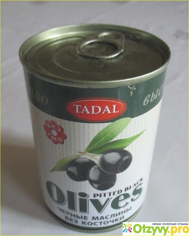 Оливки  TADAL черные 280гр