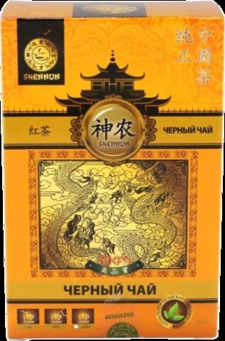Чай черный Shennun Дянь хун 100 г