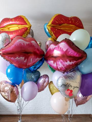 Шары губы