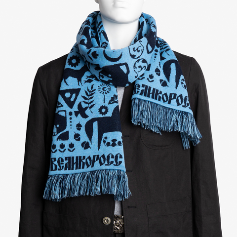 Winter Evening - blue tones No. 3.3 (Fringed Scarf)