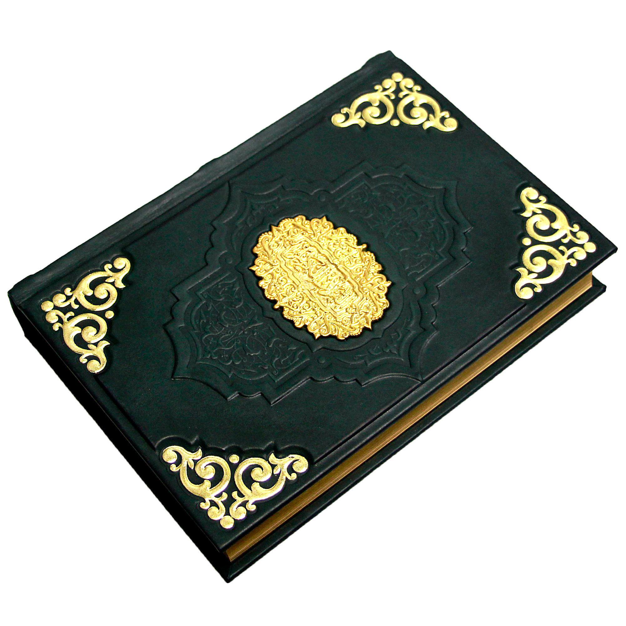 Коран большой с литьем