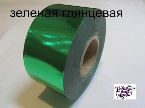 Фольга переводная глянцевая - зеленый