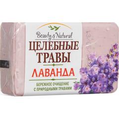 Мыло туалетное Целебные травы Лаванда 160 г