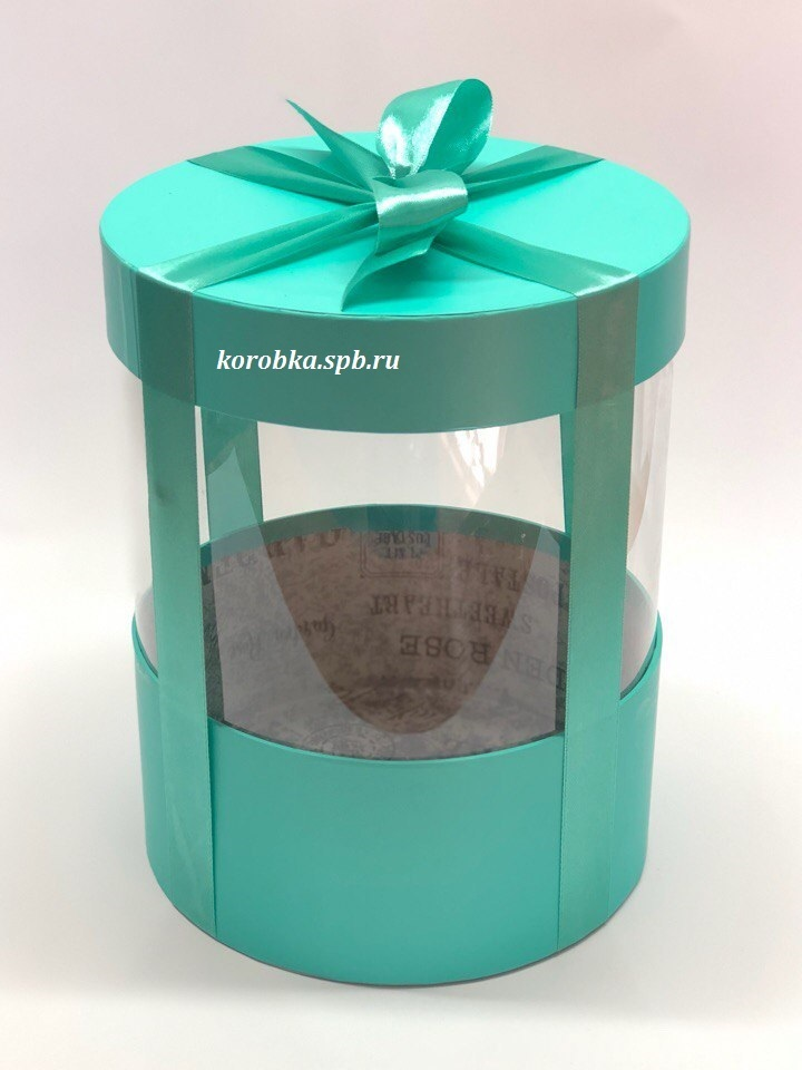 Коробка аквариум 16 см Цвет :Тиффани . Розница 350 рублей .