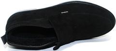 Ботинки мужские классические Richesse R454