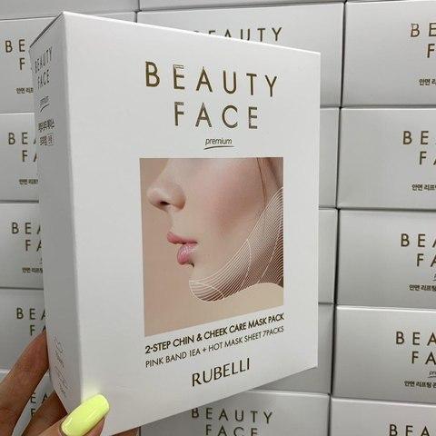 RUBELLI Beauty face 1 бандаж + 7 масок