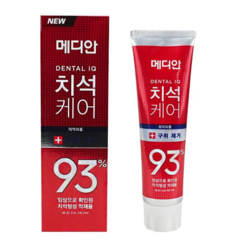 Median Dental - Освежающая зубная паста 93% красная