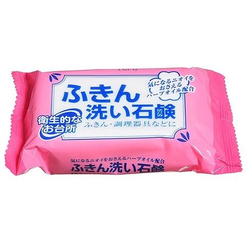 Rocket Soap Мыло хозяйственное для кухни на основе натуральных компонентов 135 гр /20