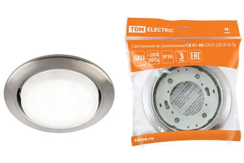 Светильник встраиваемый СВ 01-06 GX53 220 В 50 Гц сатин никель TDM