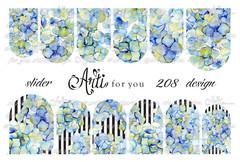 Слайдер наклейки Arti for you №208