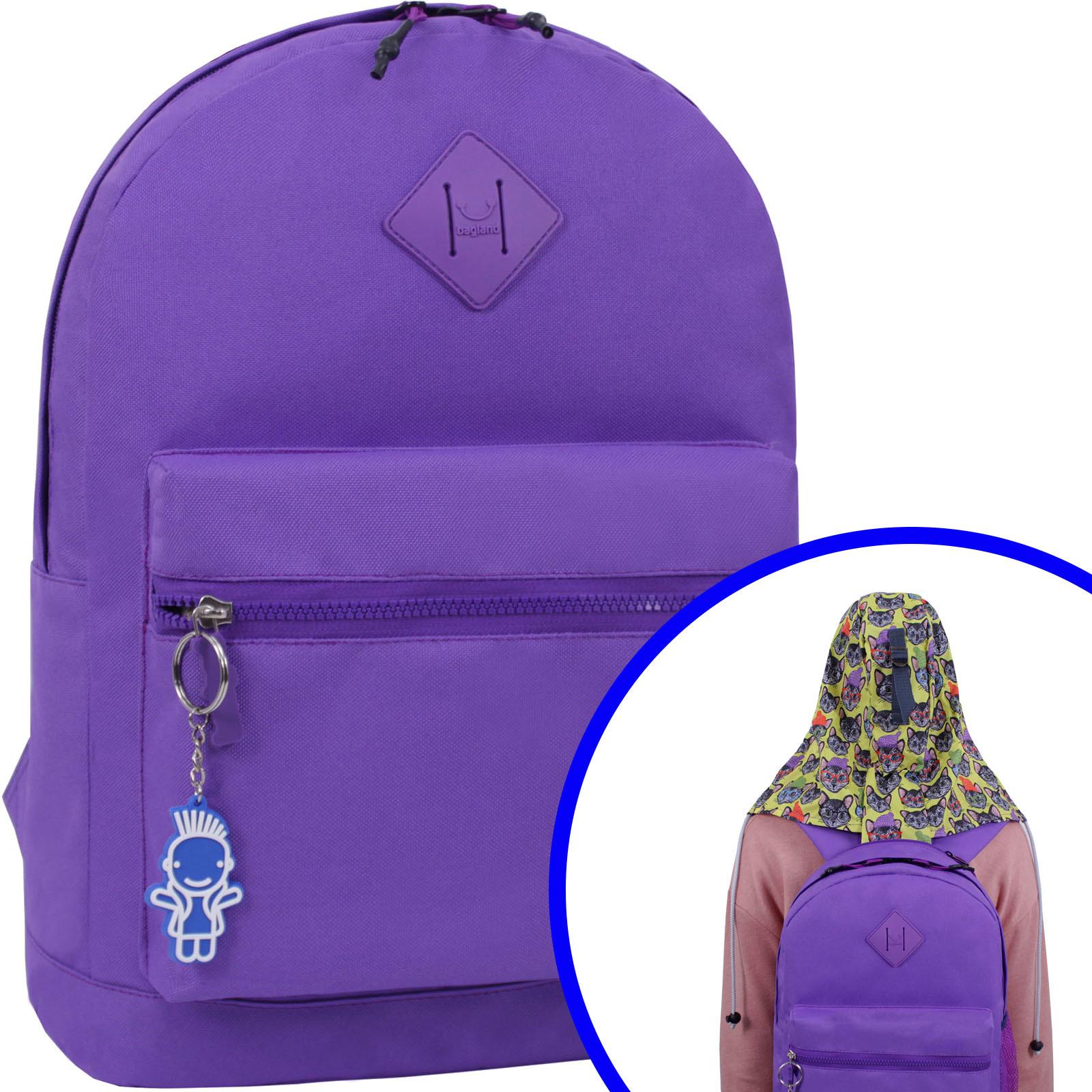 Городские рюкзаки Рюкзак Bagland Hood W/R 17 л. фиолетовый 469 (0054466) Вариант_6.jpg