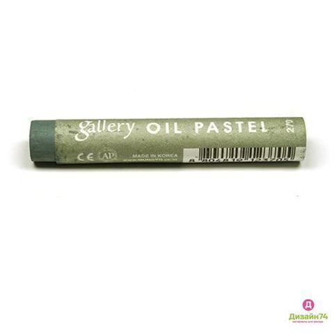 Пастель масляная Mungyo, профессиональная, цвет № 270 Зелёно-серый