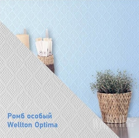 Стеклообои Wellton Optima WO490 Ромб особый