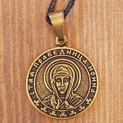 Святая Нонна именная нательная икона из бронзы кулон с молитвой