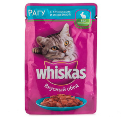 Корм для кошек Whiskas «Рагу с кроликом и Индейкой» 85г
