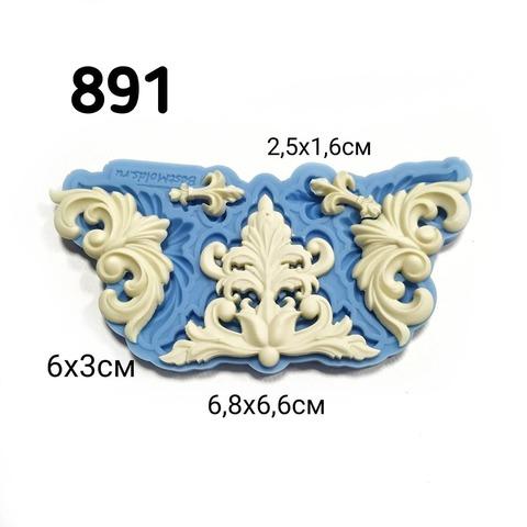 Молд Набор вензелей 13,5х6,5, Арт.PO-0891, силикон