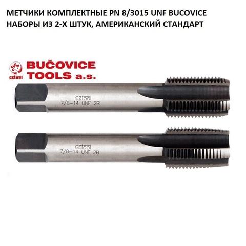 Метчик UNF №8 -36 (комплект 2шт) PN 8/3015 2N 60° CS(115CrV3) Bucovice(Cztool) 116008