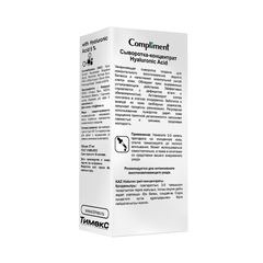 Compliment Сыворотка-концентрат Hyaluronic Acid