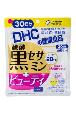 DHC Черный Сезамин Плюс