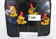 Магнит Петух С-12509 подкова с деньгами 7см