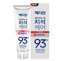 Median Dental - Зубная паста отбеливающая с цеолитом White 93%