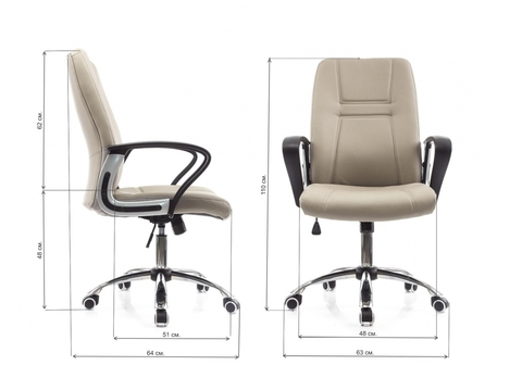 Офисное кресло для персонала и руководителя Компьютерное Blanes серое 63*63*110 Хромированный металл /Серый кожзам