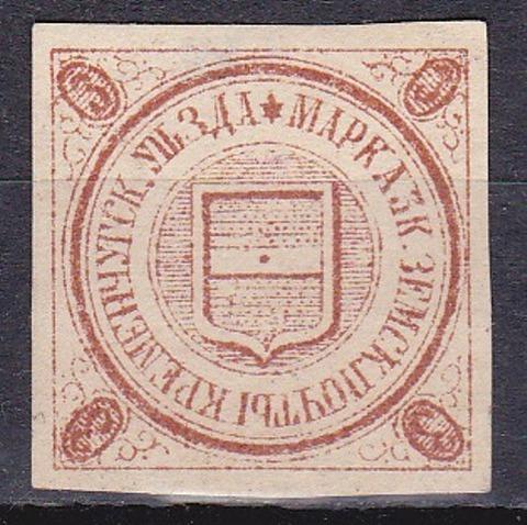 Кременчуг 1883 №5 *MH