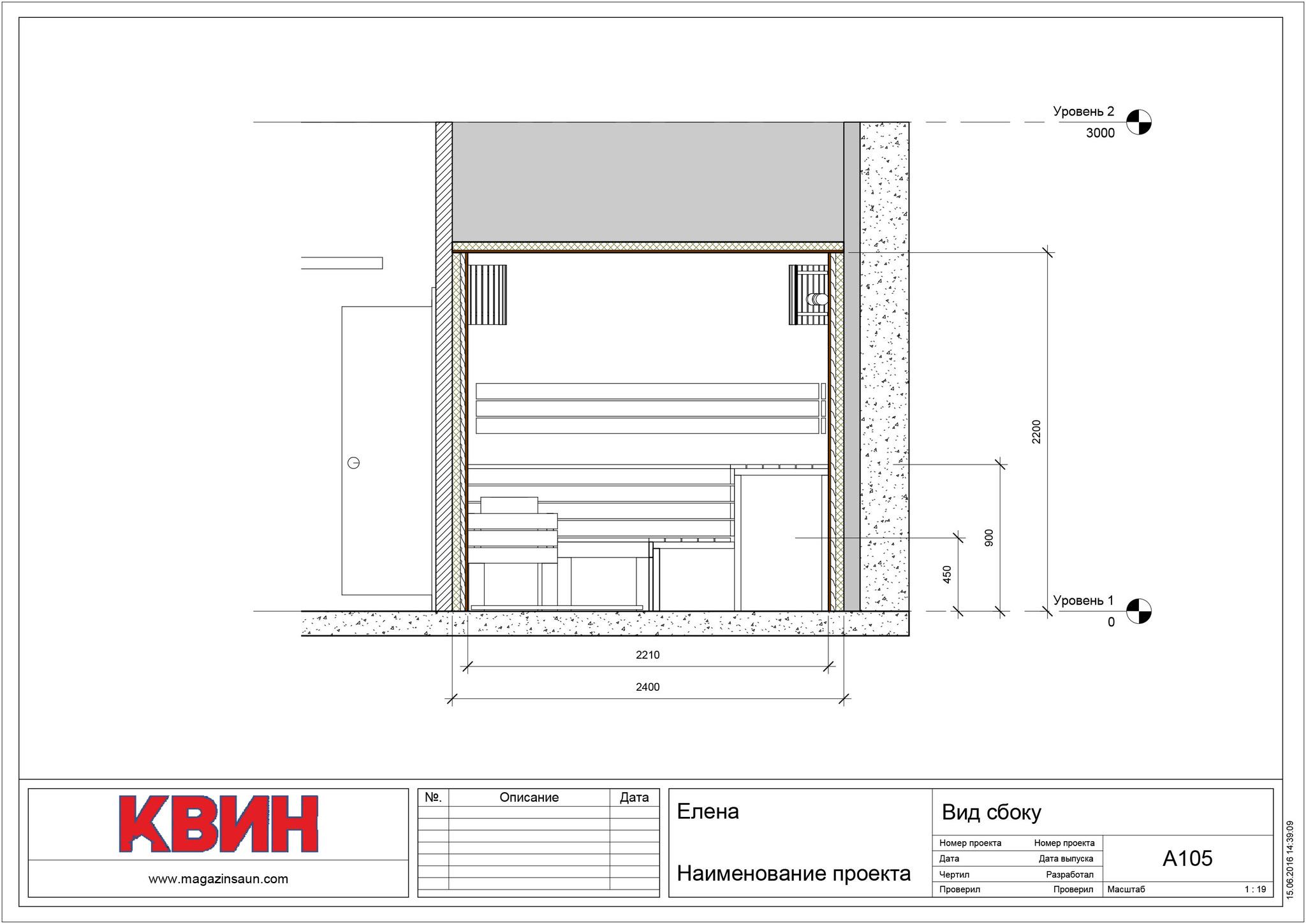 Проект сауна 2,4х2,4 материал: липа, абаш, фото 4