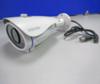 Видеокамера Keno KN-СE53V2812 (2.8-12 мм) 5Мп (2592*1944)